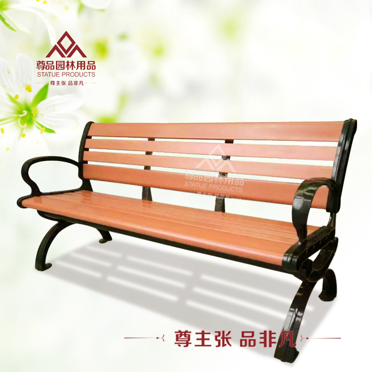 公园椅-02